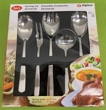 5 Piece Serving Set in Stainless Steel.